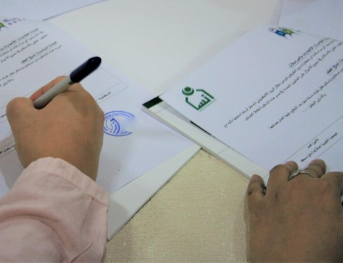 توقيع اتفاقية تعاون بين الجمعية الخيرية لمتلازمة داون دسكا وجمعية انسان